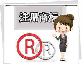山东商标注册公司介绍